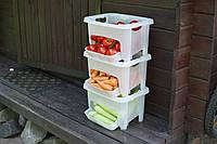 Корзинка для хранения овощей