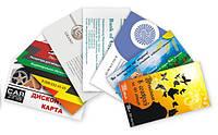 Пластиковые визитки заказать