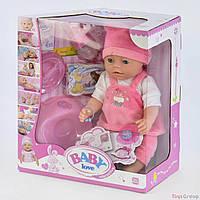 Пупс аналог Baby born функциональный BL 023 N   (12) с аксессуарами, в коробке