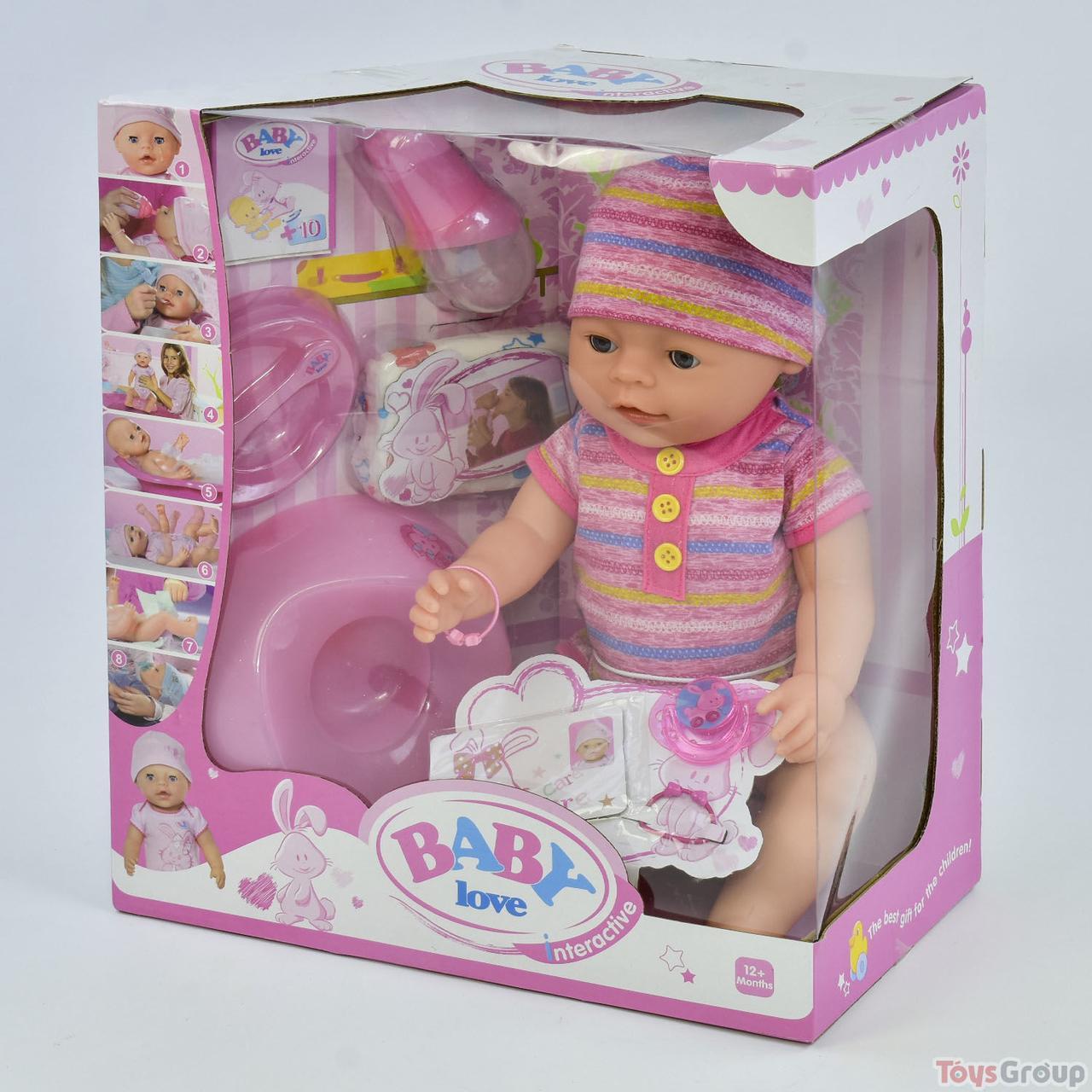 Пупс аналог Baby born функциональный BL 023 M    (12) с аксессуарами, в коробке