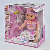 Пупс Baby born функциональный BL 023 M    (12) с аксессуарами, в коробке