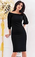 Вечернее платье черного цвета с рукавами из гипюра. Модель 19753. Размеры 42