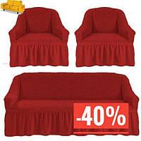 АКЦИЯ! Чехол натяжной на диван и 2 кресла безразмерный, бордовый