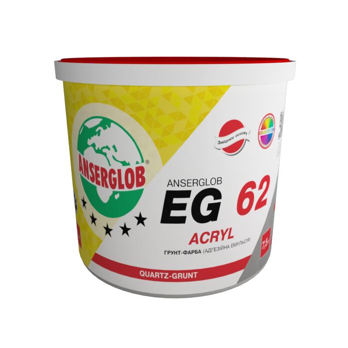 Краска грунтующая ANSERGLOB EG 62