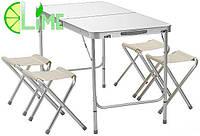 Стол складной туристический (набор с четырьмя стульями)