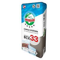 Клей для плитки ANSERGLOB BCX 33 25кг