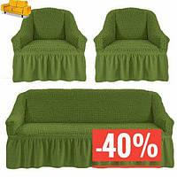 Распродажа! Оригинальный Чехол-жатка   на диван и 2 кресла универсальный,темно-зеленый