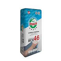 Клей для мрамора ANSERGLOB BCX 46 TOTAL  25кг