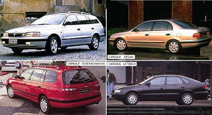 Зеркала для Toyota Carina E 1992-97
