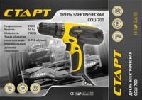 Шуруповерт сетевой Старт ССШ-700 с наружными щетками (дрель электрическая)