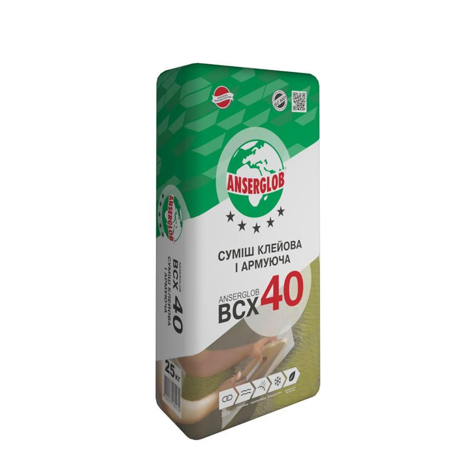 Клей  для армирования пенополистирола и жестких минераловатных плит ANSERGLOB BCX 40 25кг