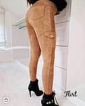 Женские замшевые лосины с накладными карманами (4 цвета), фото 2