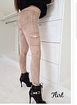 Женские замшевые лосины с накладными карманами (4 цвета), фото 7