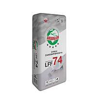 Смесь самовыравнивающаяся ANSERGLOB LFF 74 25 кг