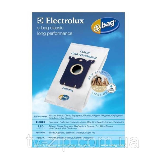 Пылесборник Electrolux E201B S-Bag Classic x 4 Long