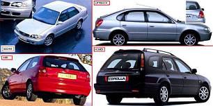 Зеркала для Toyota Corolla 2000-01