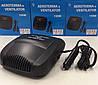 Автофен Auto Heater Fan 12 volt dc, фото 2