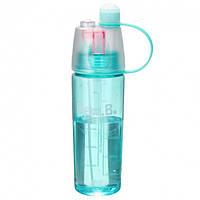 Спортивная бутылка для воды с распылителем New.B, 600 мл. - голубая