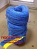 """Веревка полипропиленовая """"Самокрут"""" (3,5 мм.) - 200 м."""