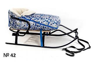 Меховой конверт для санок и колясок Снеговик серого цвета