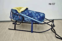 Зимний конверт на меху для санок и колясок синего цвета