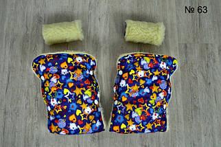 Зимние рукавицы на овчине для коляски и санок