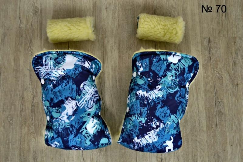 Теплые зимние рукавички на овчине для колясок и санок