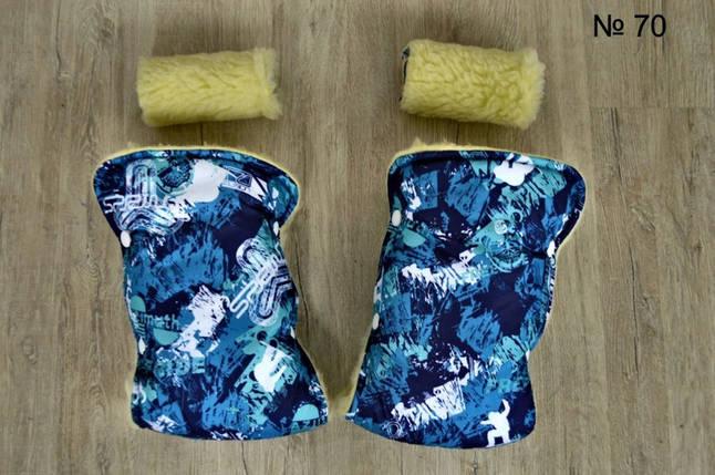 Теплые зимние рукавички на овчине для колясок и санок, фото 2