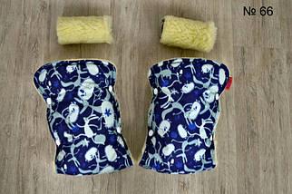 Теплые рукавички на овчине для санок и колясок
