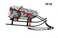Яркий конверт на меху для санок и колясок