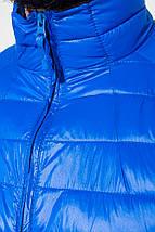 Куртка мужская демисезон 191V005 (Электрик), фото 3