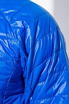 Куртка мужская демисезон 191V005 (Электрик), фото 2
