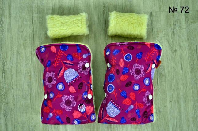 Яркие зимние рукавички на овчине для колясок и санок, фото 2