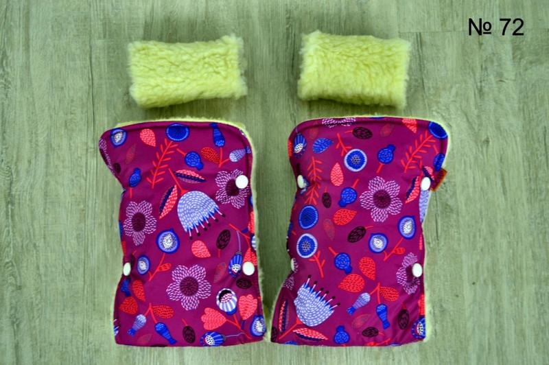 Яркие зимние рукавички на овчине для колясок и санок