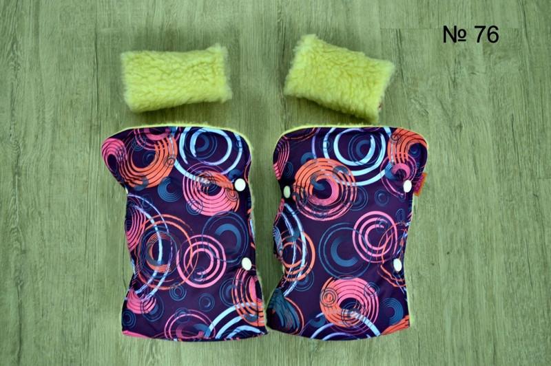 Теплые зимние рукавицы на овчине для санок и колясок
