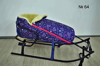 Зимний меховой конверт для санок и колясок на завязках