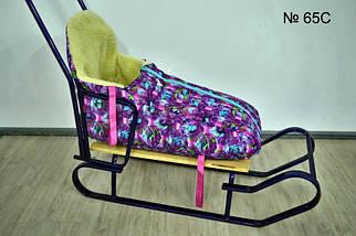 Яркий зимний конверт на овчине с высокой спинкой для санок и колясок