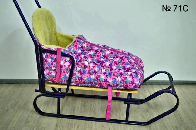 Теплый чехол на овчине с высокой спинкой для санок и колясок, фото 2