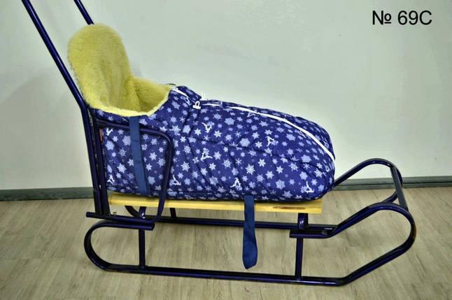 Зимний меховой чехол с высокой спинкой для санок и колясок, фото 2