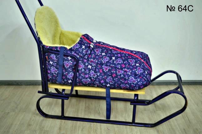 Меховой конверт с высокой спинкой для санок и колясок, фото 2
