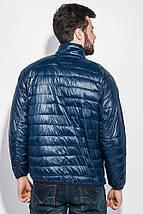 Куртка мужская демисезон 191V005 (Темно-синий), фото 2