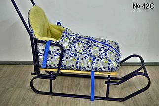 Меховой чехол для санок и колясок с высокой спинкой на овчине