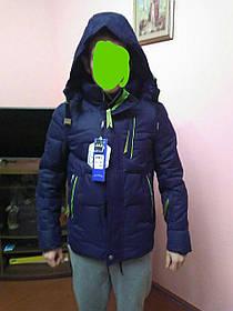 Разспродажа теплая мужская зимняя куртка L(50)