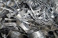 Лом и отходы нержавеющей стали, а также стружку, трубы, неликвидные материалы.