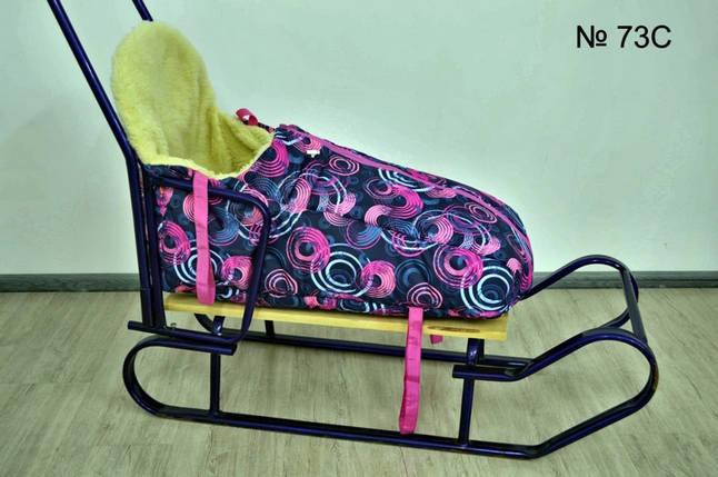 Яркий конверт-чехол с высокой спинкой для санок и колясок, фото 2