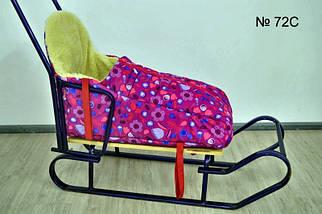 Яркий чехол с высокой спинкой для девочки в санки и коляски