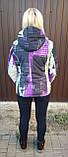 Жіноча куртка гірськолижна, фото 5