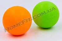 Массажный мяч для миофасциального релиза Massage Ball Roller