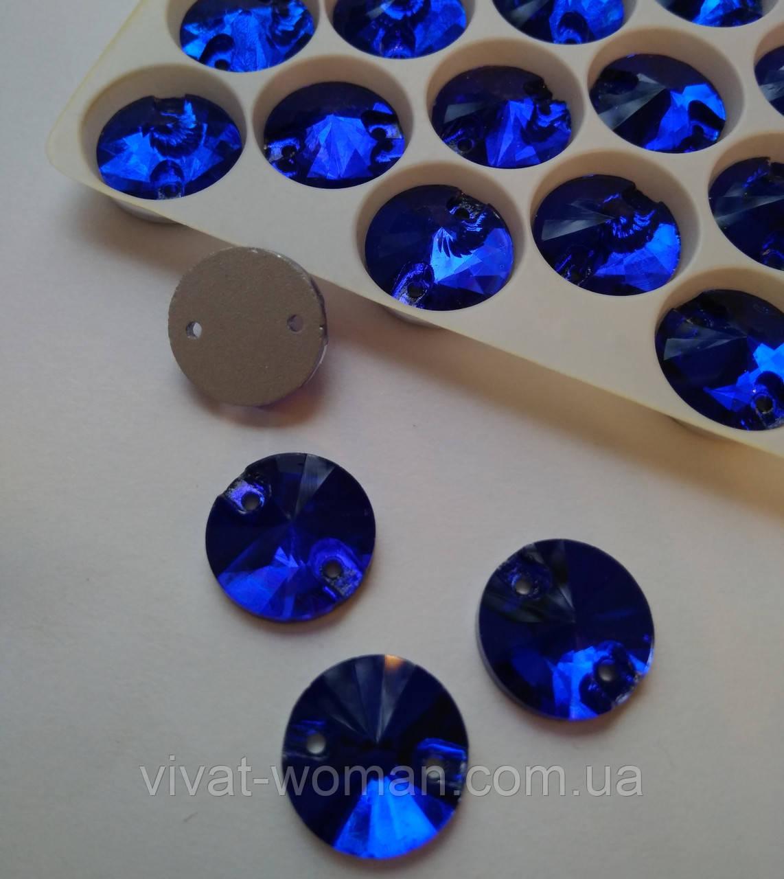 Стразы пришивные Риволи (круг) d12мм Sapphire (синий), стекло