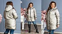 Пальто женское зимнее   Пенелопа, фото 1